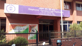PF Office Goa