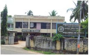 PF Office Nagercoil